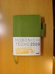 hoboniti2009.jpg