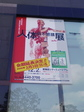 jinntai_20071230.jpg